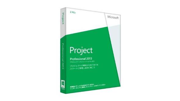 Project Professional 2013 (32/64Bit)