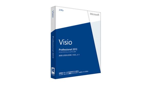 Visio Professional 2013 (32/64Bit)
