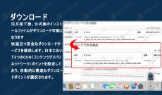 Office 2011 Macダウンロード