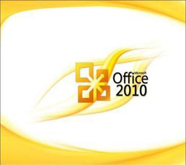 Office 2013の価格